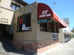 88 Sports Bar (formerly Scobie's), Alameda