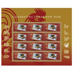Year of the Rooster stamps
